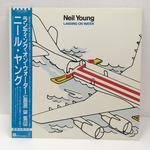 LANDING ON WATER/NEIL YOUNG