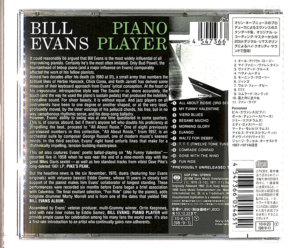 PIANO PLAYER/BILL EVANS BILL EVANS 画像