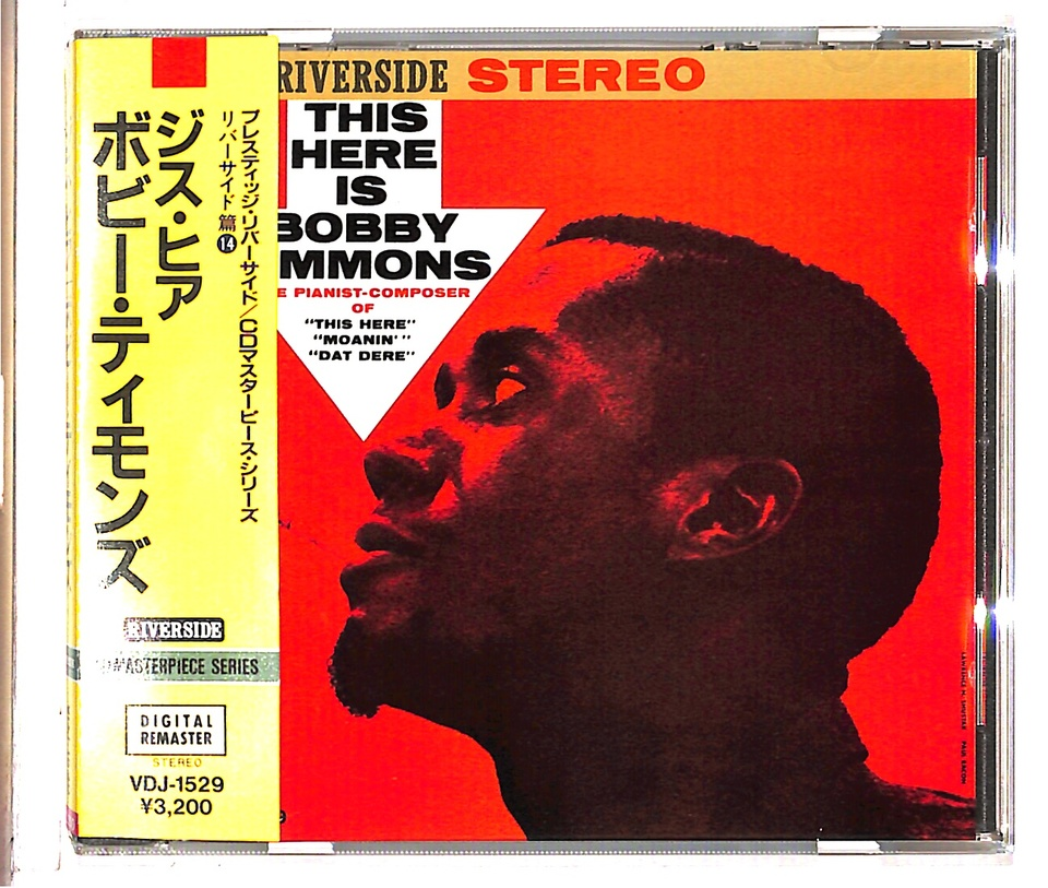 THIS HERE IS/BOBBY TIMMONS BOBBY TIMMONS 画像
