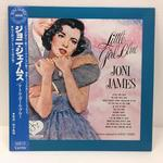 LITTLE GIRL BLUE/JONI JAMES