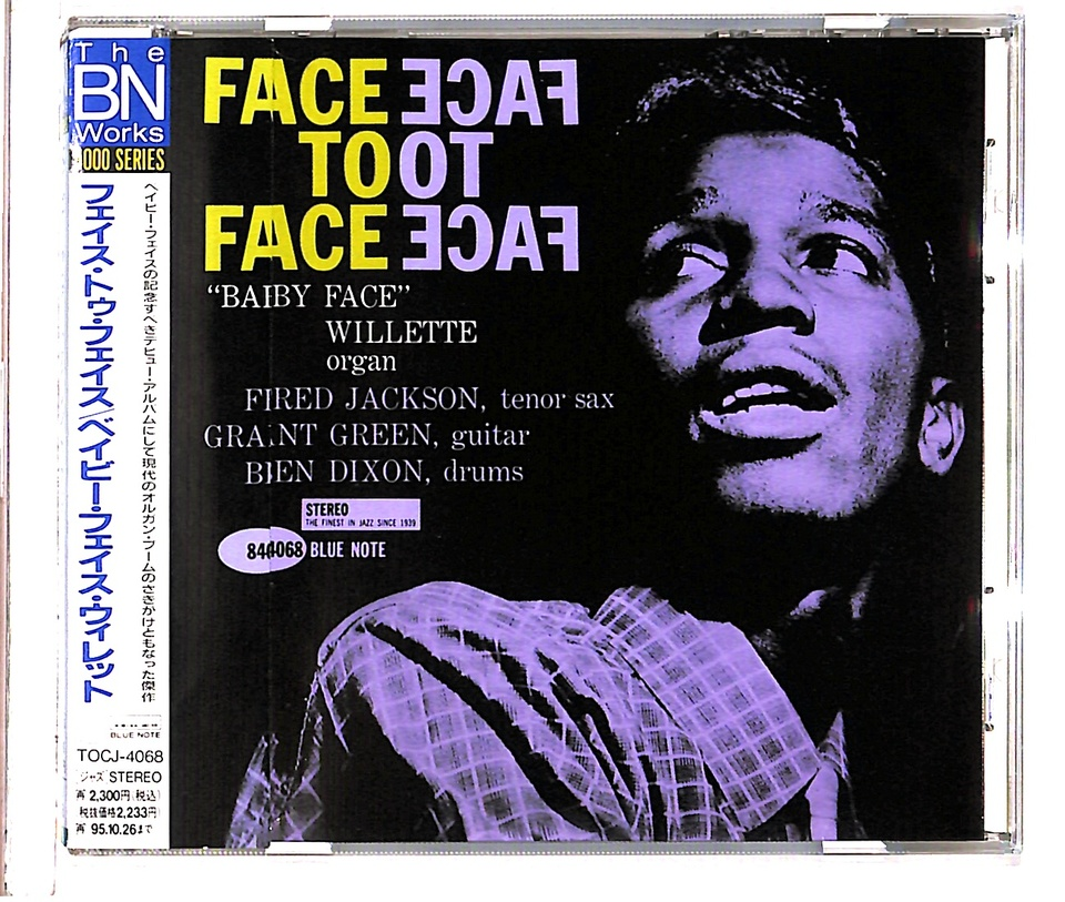 FACE TO FACE/BABY FACE WILLETE BABY FACE WILLETTE 画像