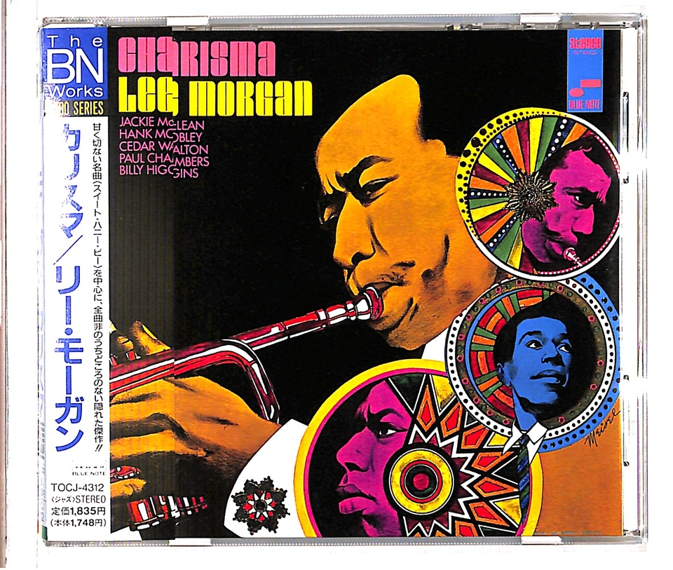 CHARISMA/LEE MORGAN LEE MORGAN 画像