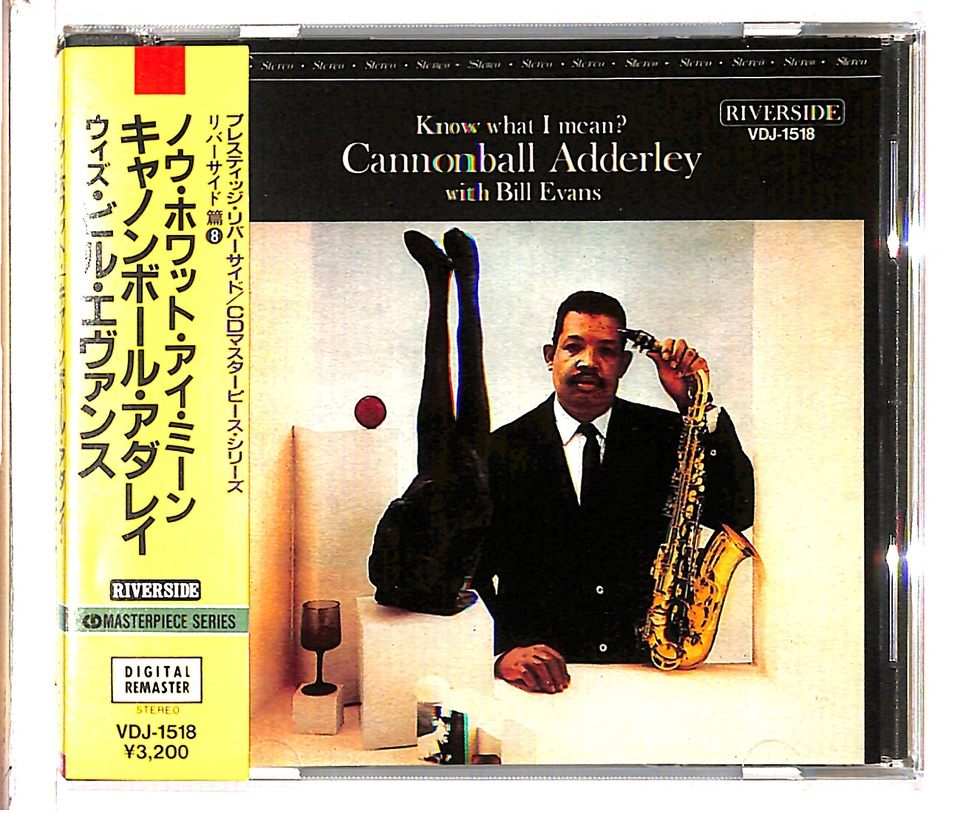 KNOW WHAT I MEAN?/CANNONBALL ADDERLEY CANNONBALL ADDERLEY 画像