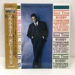 SOUL TIME/BOBBY TIMMONS