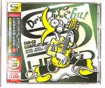 DON'T THINK. FEEL! これがSHM-CDだ!2