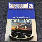TAPE SOUND NO.25 1977 SUMMER