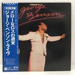 WEEKEND IN L.A./GEORGE BENSON