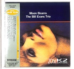 MOON BEAMS/BILL EVANS