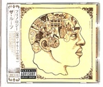 PHRENOLOGY/THE ROOTS