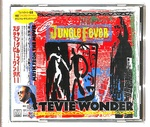 "MUSIC FROM THE MOVIE""JUNGLE FEVER""/STEVIE WONDER"