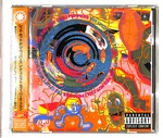 THE UPLIFT MOFO PARTY PLAN/THE RED HOT CHILIPEPPERS