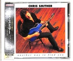 ANOTHER WAY TO FIND YOU/CHRIS SMITHER