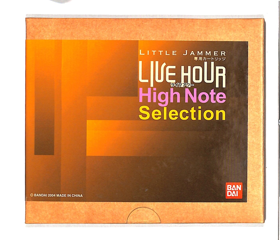 LIVE HOUR HIGH NOTE SELECTION  画像