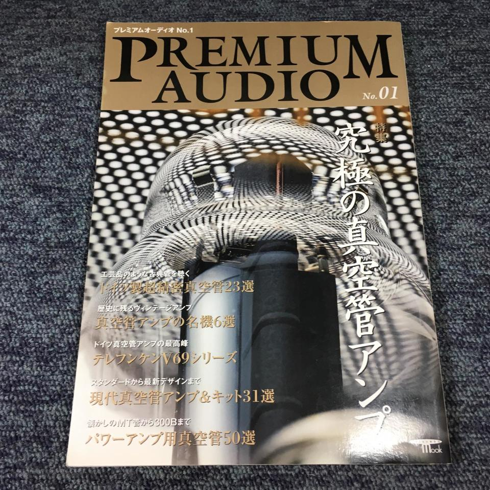 PREMIUM AUDIO No.01  画像