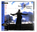 STRANGER IN US ALL/RITCHIE BLACKMORE'S RAINBOW