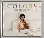 COLORS 〜BEST SELECTION〜/高嶋ちさ子