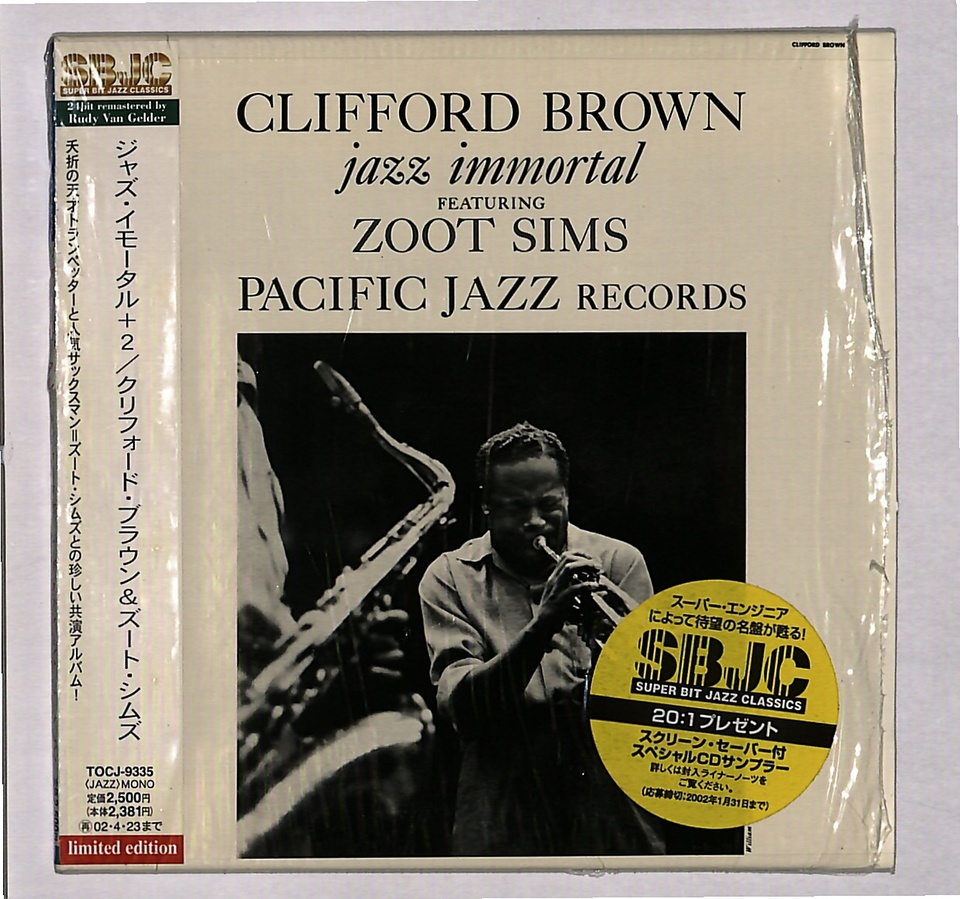 JAZZ IMMORTAL/CLIFFORD BROWN CLIFFORD BROWN 画像