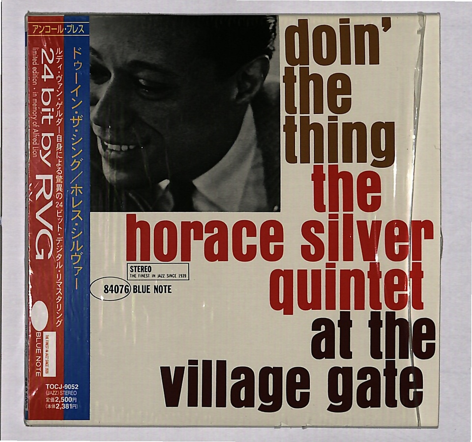 DOIN' THE THING/HORACE SILVER HORACE SILVER 画像