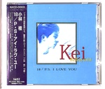 18/P.S. I LOVE YOU/KEI KOBAYASHI
