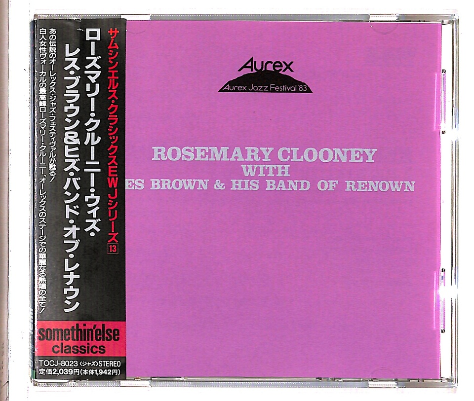 ROSEMARY CLOONEY WITH LES BROWN&HIS BAND RENOWN ROSEMARY CLOONEY 画像