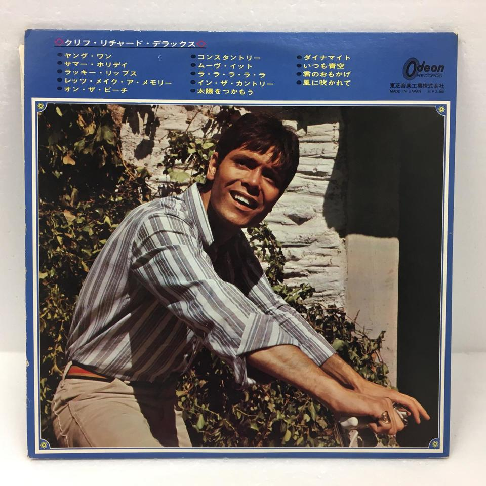 CLIFF RICHARD DELUXE CLIFF RICHARD 画像