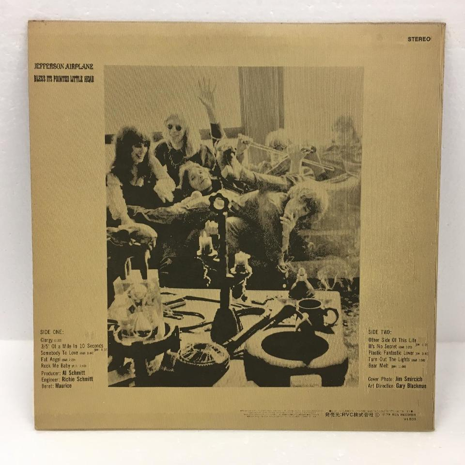 BLESS ITS POINTED LITTLE HEAD/JEFFERSON AIRPLANE JEFFERSON AIRPLANE 画像