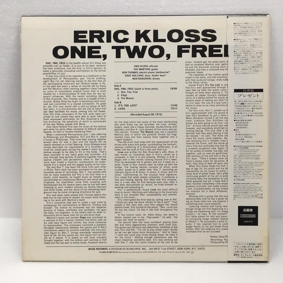ONE, TWO, FREE/ERIC KLOSS ERIC KLOSS 画像