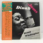 DINAH JAMS/DINAH WASHINGTON