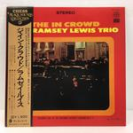 THE IN CROWD/RAMSEY LEWIS