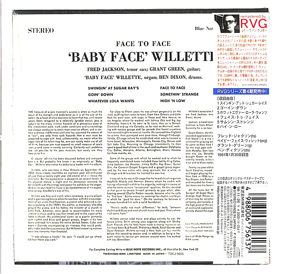 FACE TO FACE/BABY FACE WILLETTE BABY FACE WILLETTE 画像