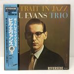 PORTRAIT IN JAZZ/BILL EVANS