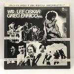 WAR/LEE OSKER/GREG ERRICO ETC.