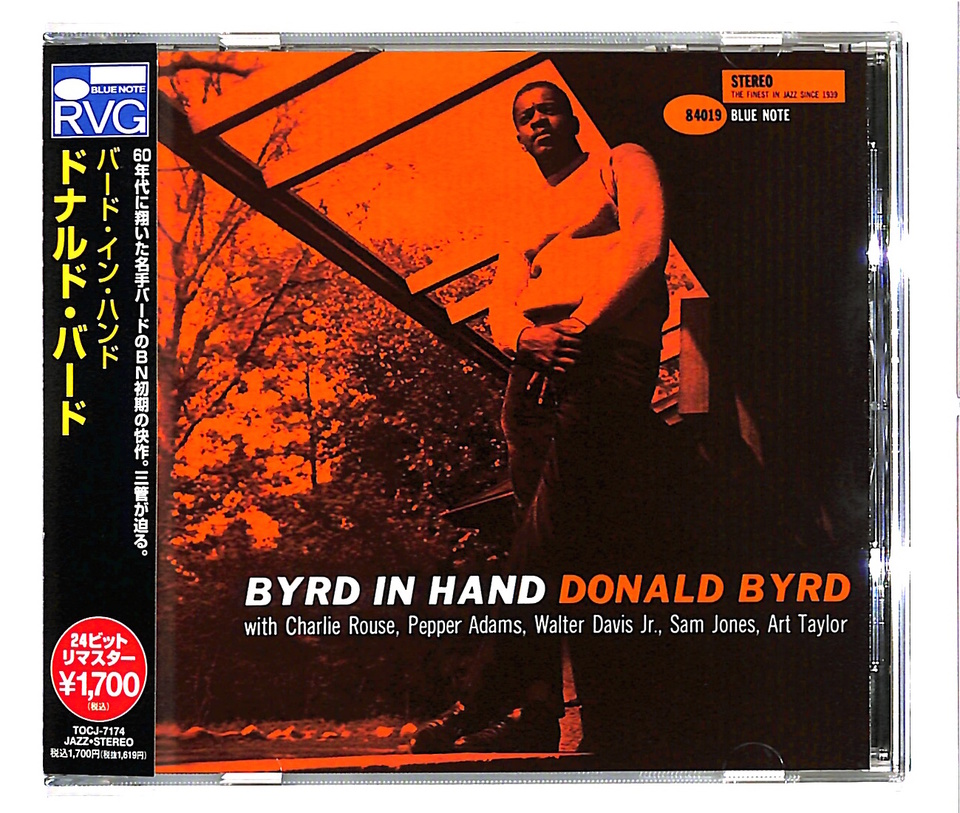 BYRD IN HAND/DONALD BYRD DONALD BYRD 画像
