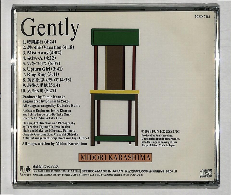 GENTLY/辛島美登里 - HiFi-Do McIntosh/JBL/audio-technica/Jeff Rowland