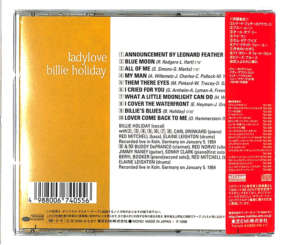 LADYLOVE/BILLY HOLIDAY BILLIE HOLIDAY 画像