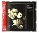 LADYLOVE/BILLY HOLIDAY