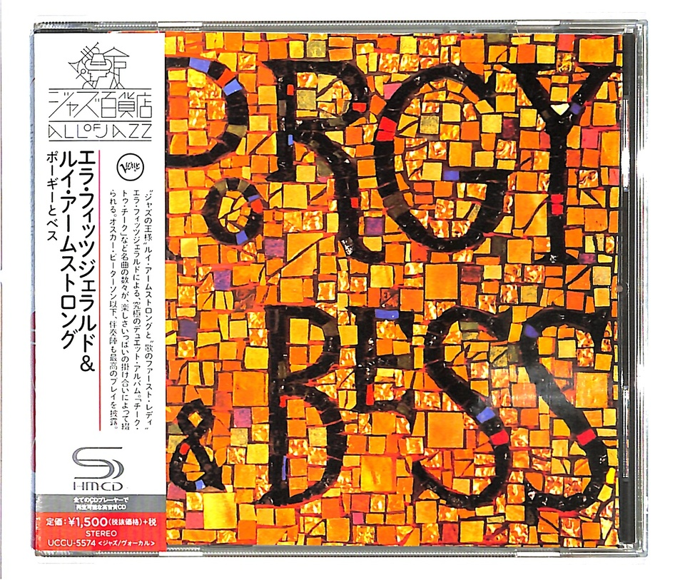 PORGY AND BESS/ELLA FITZGERALD & LOUIS ARMSTRONG ELLA FITZGERALD 画像