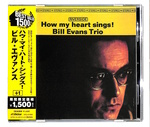 HOW MY HEART SINGS/BILL EVANS