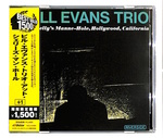 BILL EVANS TRIO AT SHELLY'S MANNE HOLE