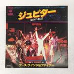 「JUPITER」「LOVE'S HOLIDAY」/EARTH, WIND & FIRE