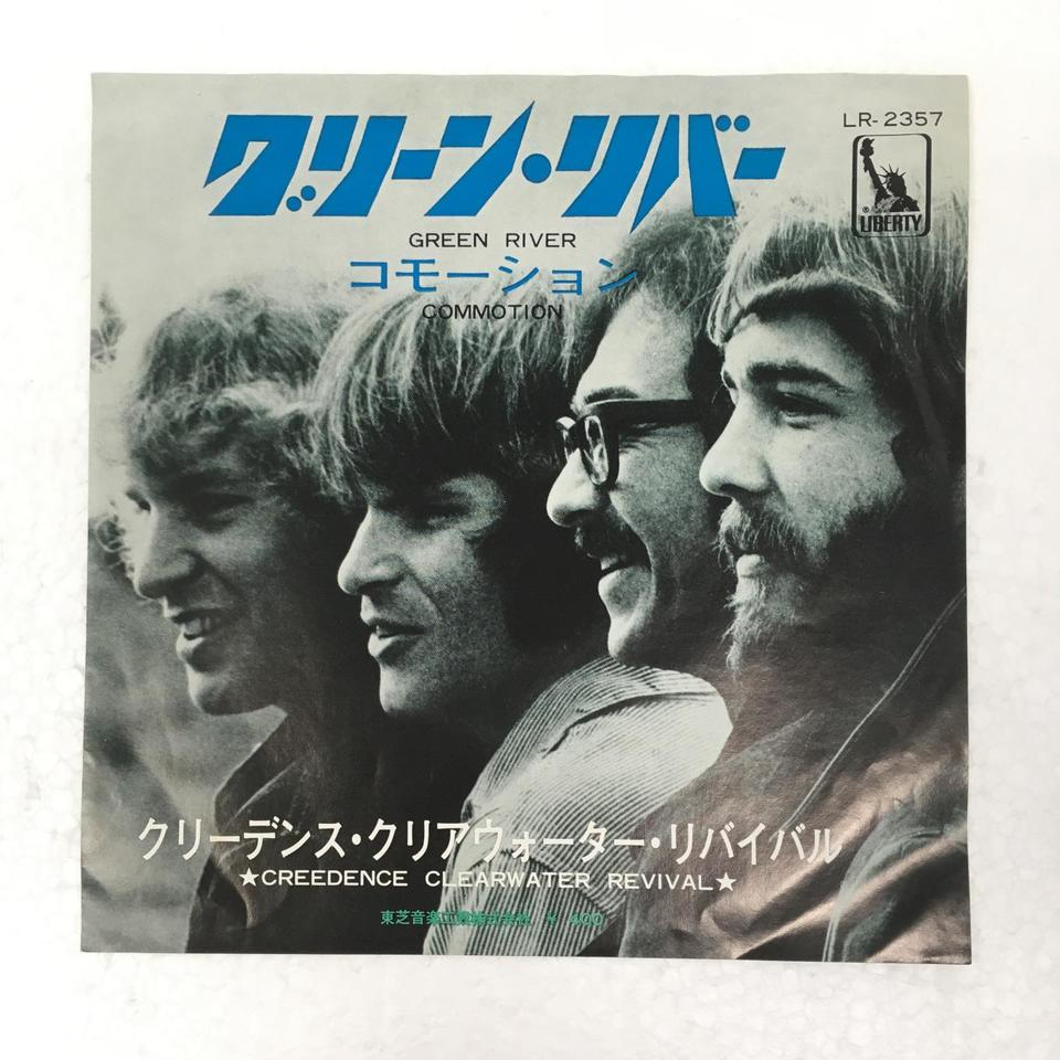 「GREEN RIVER」「COMMOTION」/CREEDENCE CLEARWATER REVIVAL  画像
