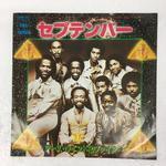 「SEPTEMBER」「LOVES HOLIDAY」/EARTH WIND & FIRE