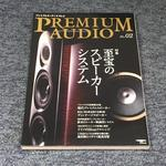 PREMIUM AUDIO No.02