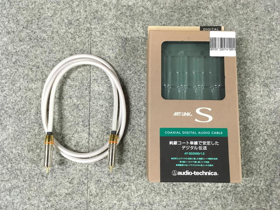 AT-SD2000/1.3m audio-technica 画像