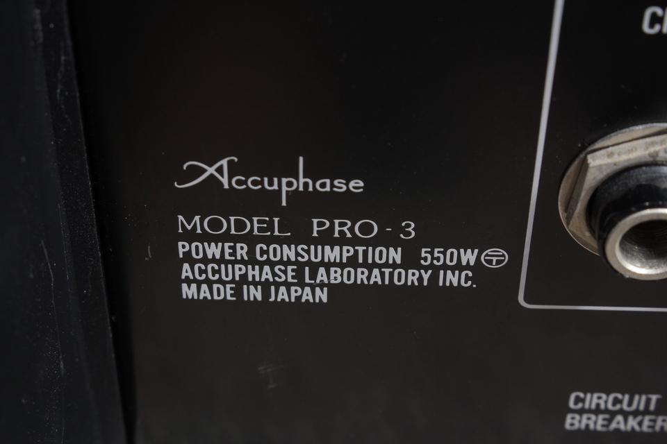 PRO-3 Accuphase 画像