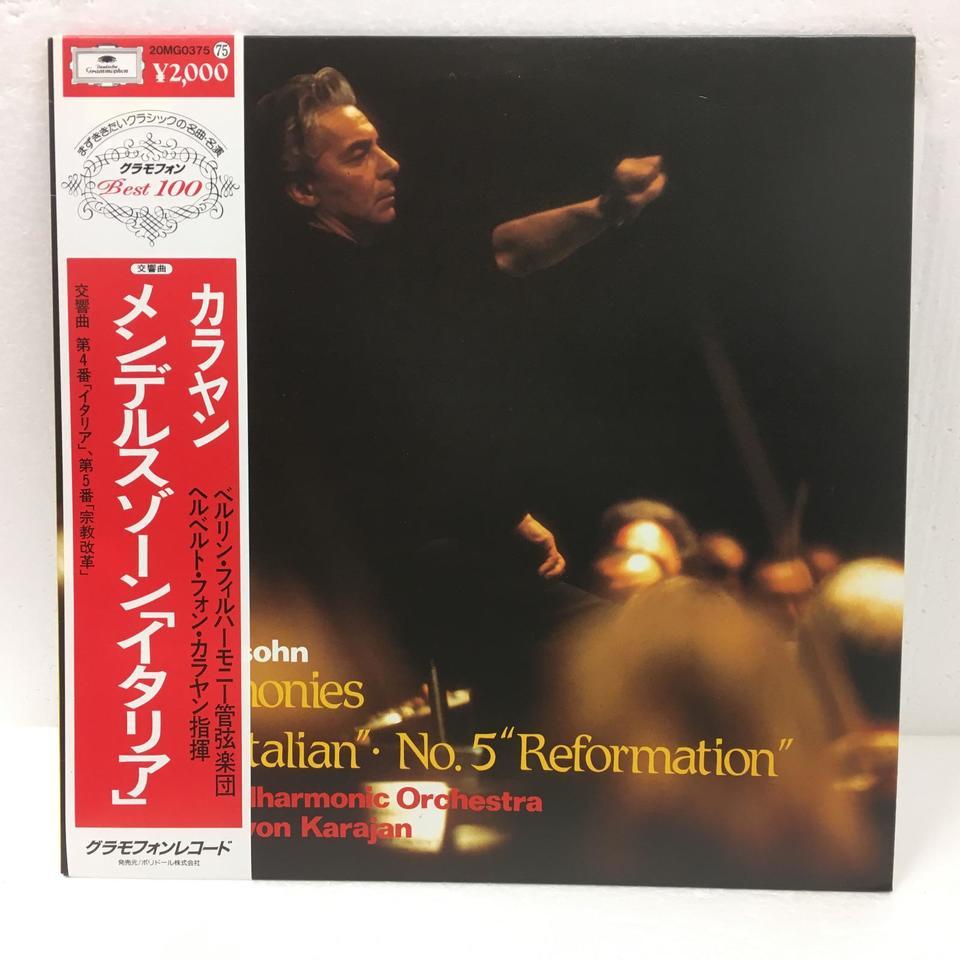 メンデルスゾーン:交響曲第4番「イタリア」、第5番「宗教改革」 メンデルスゾーン 画像