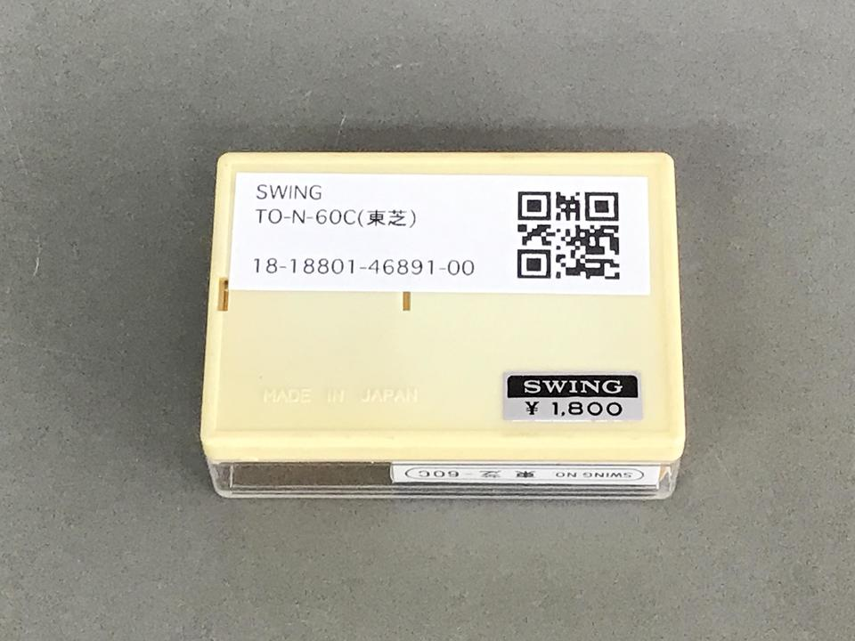 TO-N-60C SWING 画像