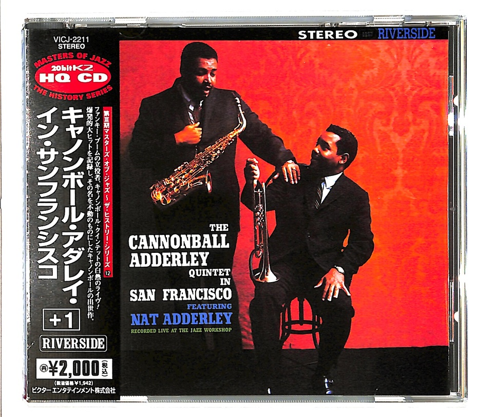 THE CANNONBALL ADDERLEY QUINTET IN SAN FRANCISCO CANNONBALL ADDERLEY 画像