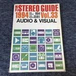 HI-FI STEREO GUIDE VOL.33 1994