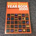 AUDIO & VISUAL GUIDE VOL.39 YEAR BOOK 2000